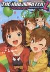 【コミック】アイドルマスター2 Colorful Days(3)