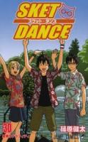 900【コミック】SKET DANCE-スケット・ダンス-(30)
