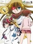 【Blu-ray】TV 咲-Saki- 阿知賀編 episode of side-A 9 スペシャルエピソード #15