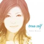 【アルバム】本名陽子/true self