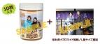 【グッズ-食品】谷山紀章のお気楽さんぽ。 クッキー