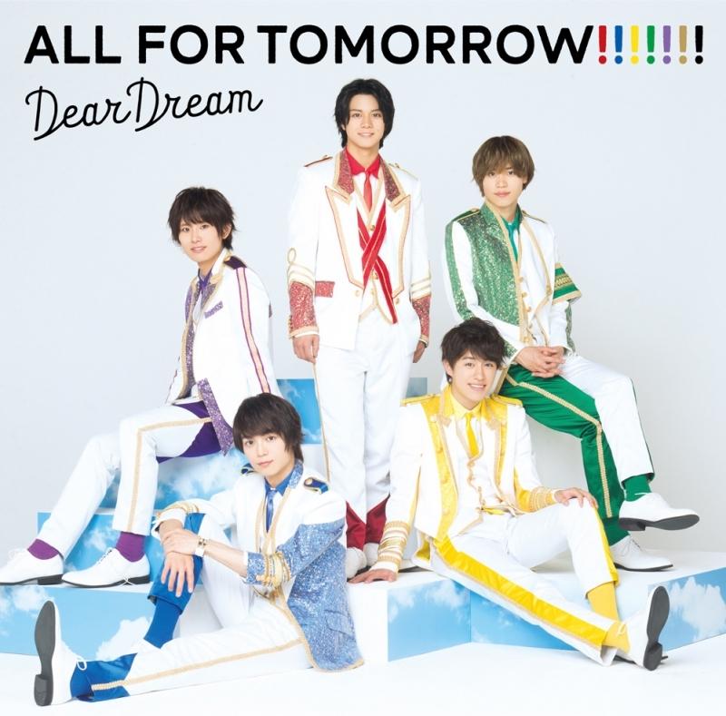 【アルバム】5次元アイドル応援プロジェクト ドリフェス!R DearDream 2ndアルバム ALL FOR TOMORROW!!!!!!!