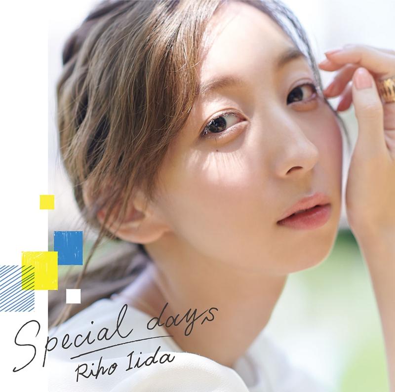 【アルバム】飯田里穂/Special days 初回限定盤 CD+Blu-ray