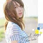 【アルバム】飯田里穂/Special days 通常盤