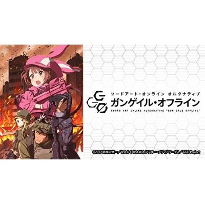 【DJCD】DJCD ソードアート・オンライン オルタナティブ ガンゲイル・オフライン Vol.1