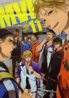 900【コミック】黒バスアンソロジーMVP(11)