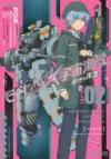 【コミック】モーレツ宇宙海賊 ABYSS OF HYPERSPACE -亜空の深淵-(2)