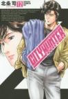 【コミック】シティーハンター XYZ edition(12)