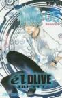 【コミック】エルドライブ【elDLIVE】(5)