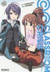 【コミック】Classroom☆Crisis(2)