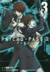 【コミック】PSYCHO-PASS サイコパス2(3)