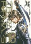 【コミック】テラフォーマーズ(18)