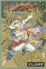 【コミック】ツバサ ‐WoRLD CHRoNICLE- ニライカナイ編(3) 通常版