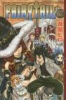 【コミック】FAIRY TAIL-フェアリーテイル-(57) 通常版