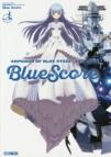 【その他(書籍)】蒼き鋼のアルペジオ-アルス・ノヴァ- Blue Score