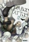【コミック】TABOO TATTOO-タブー・タトゥー-(12)