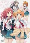 【コミック】桜Trick(7)