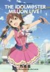 【コミック】アイドルマスター ミリオンライブ!(5) 通常版