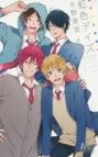 【コミック】虹色デイズ(14)