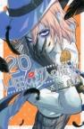【コミック】山田くんと7人の魔女(26)