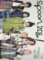 900【ムック】Spoon.2Di Actors vol.6