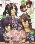 【雑誌】B's-LOG別冊 オトメイトマガジン vol.28