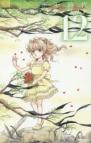 【コミック】エンジェル・トランペット(12)