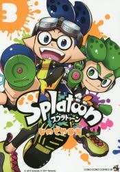 【コミック】Splatoon(3)