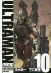 【コミック】ULTRAMAN(10)