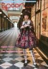 【ムック】別冊spoon. vol.70 Angelic Pretty×玉城ティナ in Paris&玉城ティナ・インタビュー+spoon.初登場ビジュアル完全再録