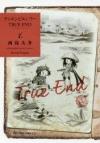 【コミック】ディエンビエンフー TRUE END(1)