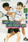 【コミック】ベイビーステップ(46) 通常版