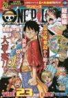 【コミック】ONE PIECE-ワンピース- 総集編 THE 23RD LOG
