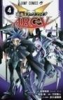 【コミック】遊☆戯☆王ARC-V(4)
