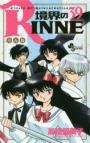 【コミック】境界のRINNE(39)