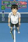 【コミック】ベイビーステップ(47) 通常版