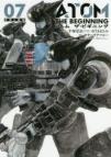 【コミック】アトム ザ・ビギニング(7)