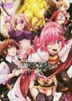 【コミック】Fate/Apocrypha コミックアンソロジー