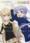 【その他(書籍)】NEW GAME!! TVアニメオフィシャルガイド-完全攻略本II-