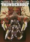 【ムック】機動戦士ガンダム サンダーボルト RECORDE of THUNDERBOLT(2)