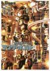 【コミック】機動戦士ガンダム サンダーボルト(11) 通常版