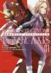 【コミック】機動戦士ガンダム Twilight AXIS