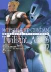 【コミック】機動戦士ガンダム Twilight AXIS(2)