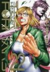 【コミック】テラフォーマーズ(22) 通常版
