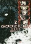 【コミック】GODZILLA 怪獣惑星(2)