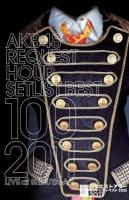 900【DVD】AKB48/リクエストアワー セットリストベスト100 2011 4days DVDBox