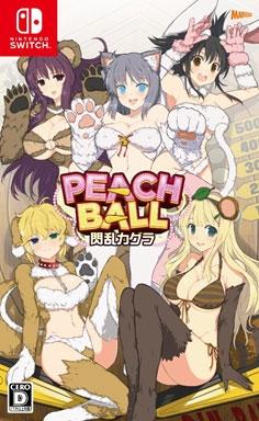 【NS】PEACH BALL 閃乱カグラ 通常版