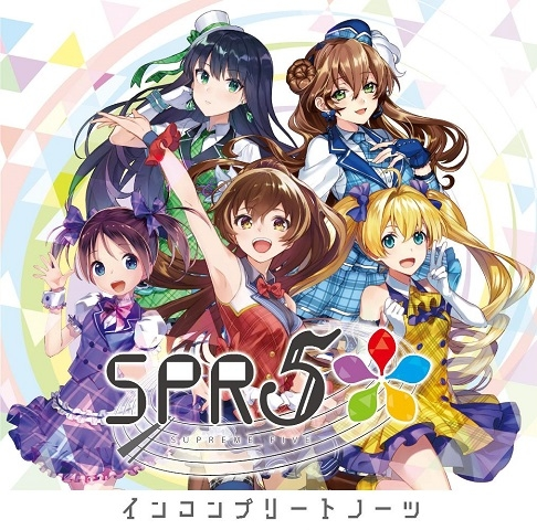 【キャラクターソング】ゲーム 消滅都市 SPR5 インコンプリートノーツ 通常盤