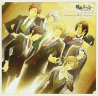 【アルバム】ミュージカルリズムゲーム 夢色キャスト Vocal Collection 3 ~A Chance to Make Progress~