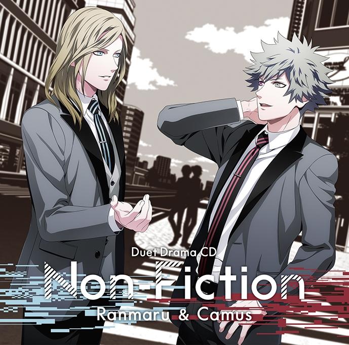 【ドラマCD】うたの☆プリンスさまっ♪デュエットドラマCD「Non-Fiction」蘭丸&カミュ 通常盤